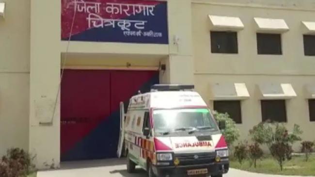 Gangster Mukim Kala Among 3 Prisoners Killed in Shootout at UP Chitrakoot Jail - Sakshi