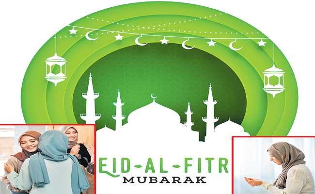 Sakshi Special Story About Eid-al-Fitr