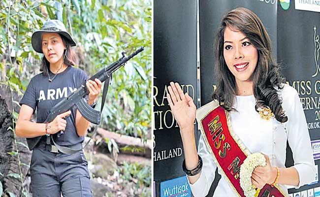 Myanmar beauty queen takes up arms against junta - Sakshi