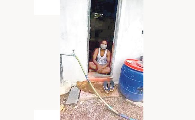 Ts: Man Got Corona Positive Isolation Bathroom Video Vikarabad - Sakshi