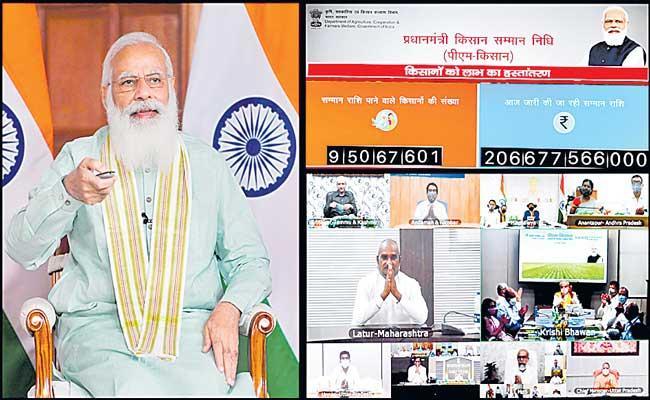 Indians do not lose confidence says PM Narendra Modi - Sakshi