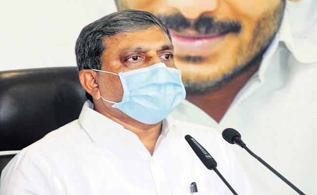 Sajjala Ramakrishna Reddy Comments On TS Govt Stopping AP ambulances - Sakshi