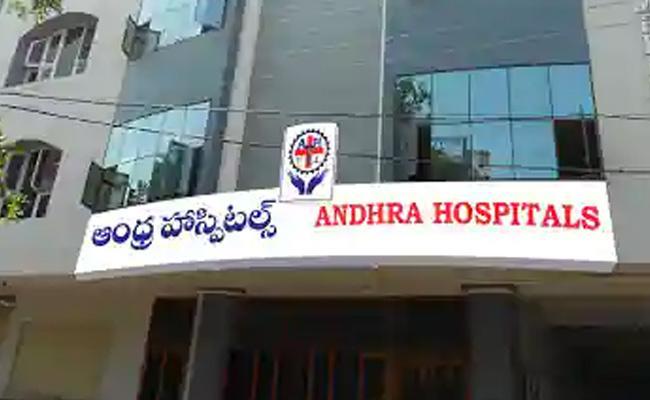 Case Registered Against Eluru Andhra Hospital - Sakshi