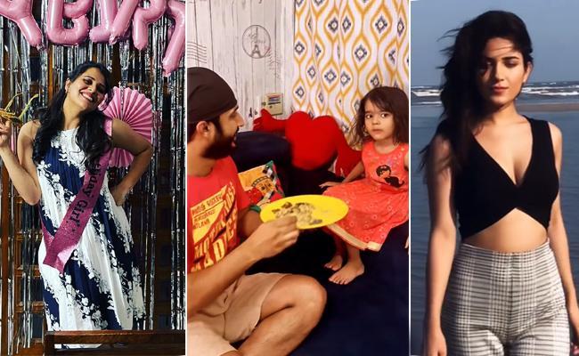 Social Hulchul: Anasuya Quarantine Birthday, Adah Sharma Photoshoot - Sakshi