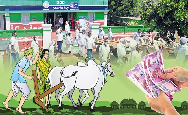 AP Govt has banded together to protect farmers from moneylenders - Sakshi