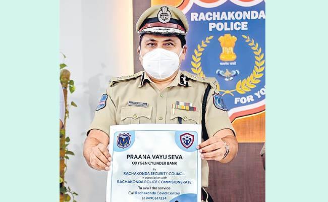 CP Mahesh Bhagwat Inaugurates Prana Vayuvu Seva Bank For Corona Patients - Sakshi