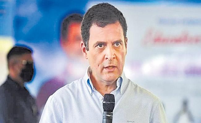 Rahul, Chidambaram Hit Out At Centres Vaccination Policy - Sakshi