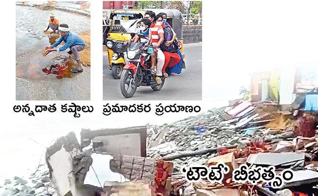 Local to Global Photo Feature in Telugu: Rain, Paddy Farmers, Cyclone Tauktae - Sakshi
