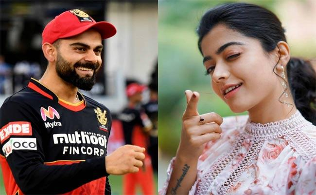 Virat Kohli Is Not My Favourite Cricketer Says Rashmika Mandanna - Sakshi