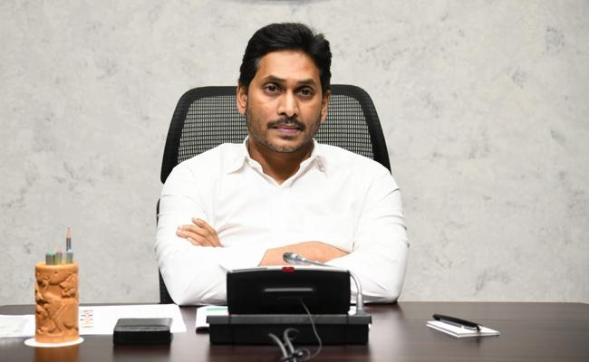 Curfew Extension Until The End Of The This Month In AP - Sakshi