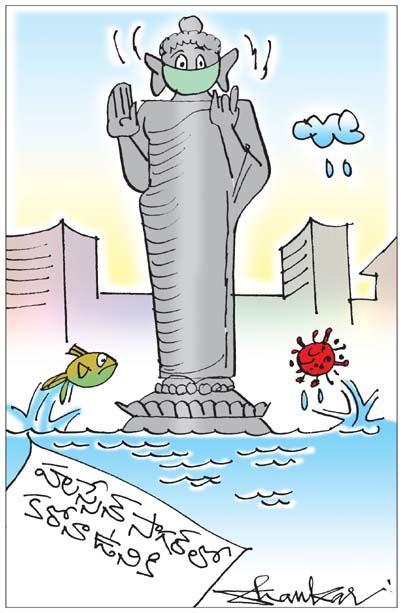 Sakshi Cartoon 17-05-2021