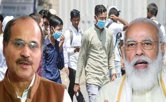 Adhir Ranjan Writes To PM Modi To Provide 6,000 To Jobless In Lockdown - Sakshi