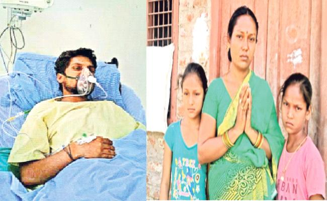 Covid Positive Man Wife Urges Financial Help For Treatment Warangal - Sakshi