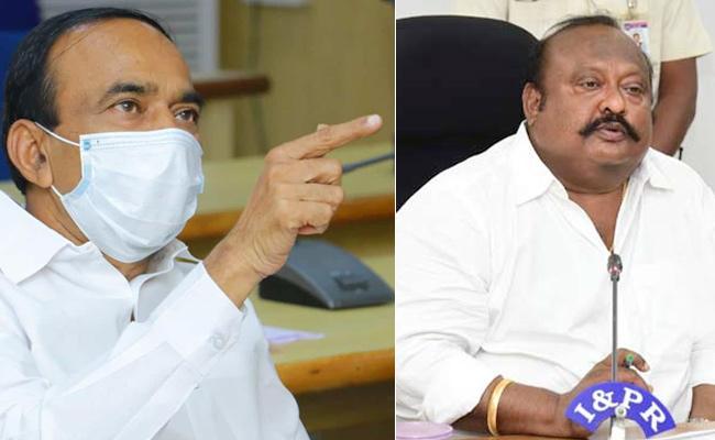 Former Minister Eatala Rajender Fires On Gangula Kamalakar - Sakshi