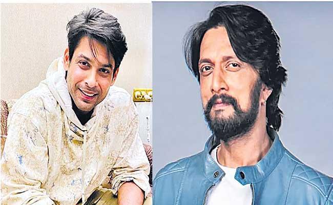 Sidharth Shuklam to play Meghnad to sudeep as vibhishan - Sakshi