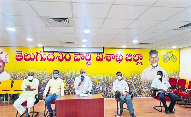 Atchannaidu Kinjarapu says that TDP boycotting assembly meetings - Sakshi