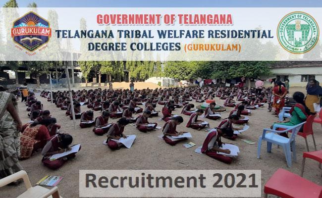 TTWRDCS Recruitment 2021: Guest Faculty Vacancies in Sircilla - Sakshi