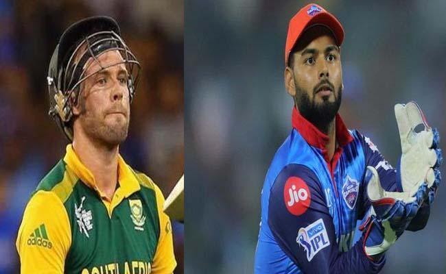 AB De Villiers Confirms Retirement Fans Urges Play For India On Twitter - Sakshi