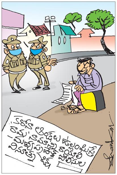 Sakshi Cartoon 19-05-2021