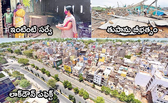 Local to Global Photo Feature in Telugu: Fever Survey, Cyclone Tauktae, Hyderabad, Lockdown - Sakshi