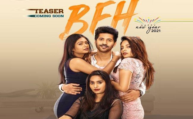 Boyfriend For Hire Movie Teaser Released By Vishwak Sen - Sakshi