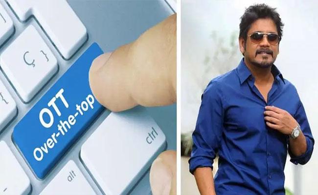 Annapurna Studios Nagarjuna To Launch New Telugu OTT Platform: Know Details Inside - Sakshi
