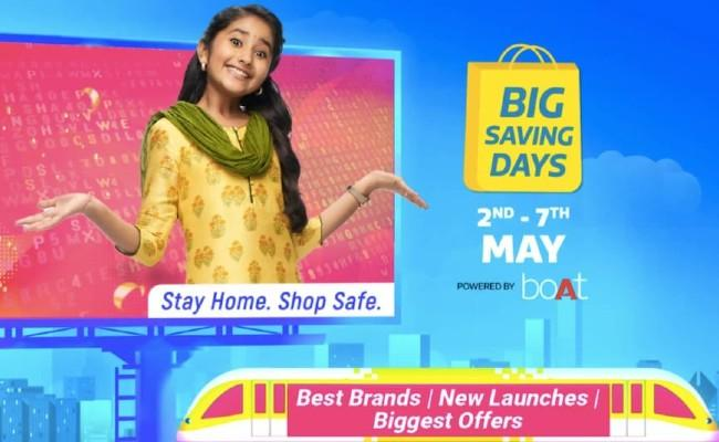 Flipkart Big Savings Days Sale from May 2: Check out the best discounts - Sakshi