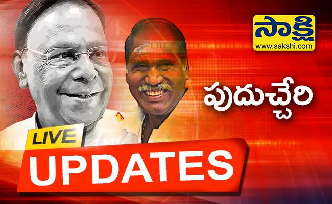 Puducherry Assembly Election Results 2021: Live Updates In Telugu - Sakshi