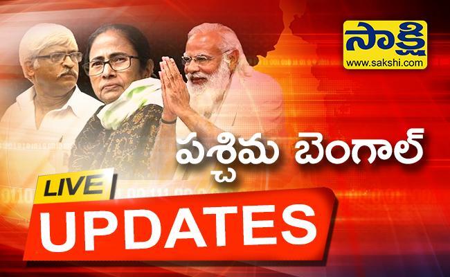 West Bengal Assembly Election Results 2021: Live Updates In Telugu - Sakshi