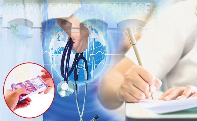 Irregularities in MBBS Supplementary Examinations - Sakshi