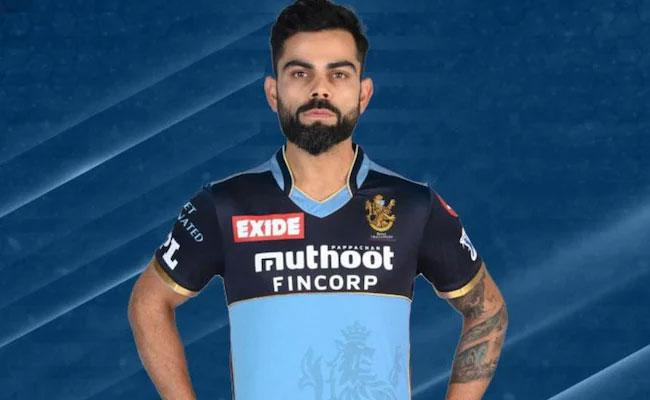 IPL 2021: RCB To Wear Special Blue Jersey In Upcoming Match - Sakshi