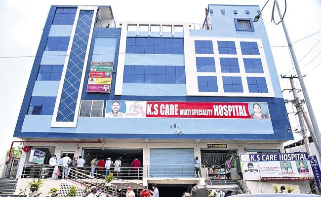 Six killed with shortage of Oxygen - Sakshi