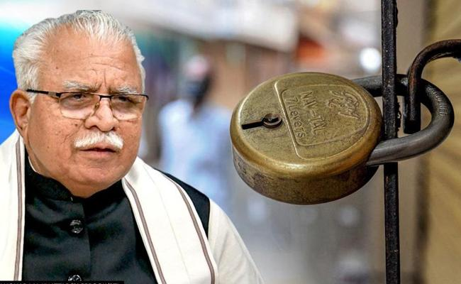 Haryana Government Had Imposed A Weekend Lockdown - Sakshi