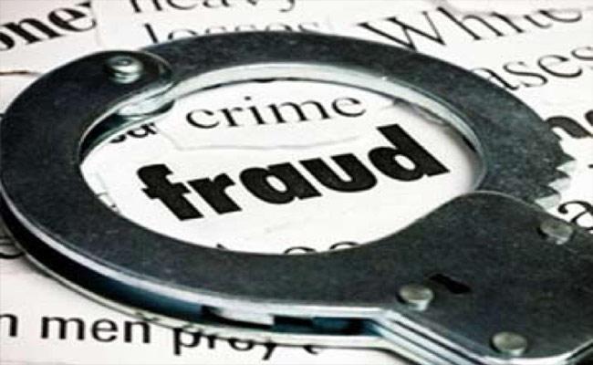 OLX Fraud In Hyderbad - Sakshi