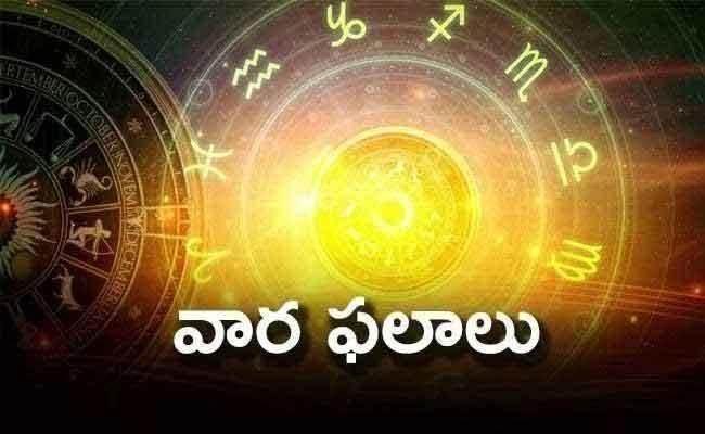 Weekly Horoscope In Telugu May 2nd To May 8th 2021 - Sakshi