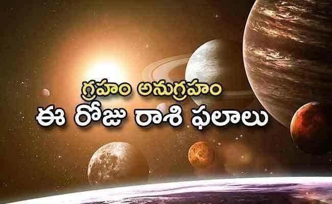 Daily Horoscope In Telugu 2 May 2021 - Sakshi