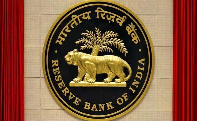 RBI To Strengthen Risk Based Supervision Of Banks, NBFCs - Sakshi
