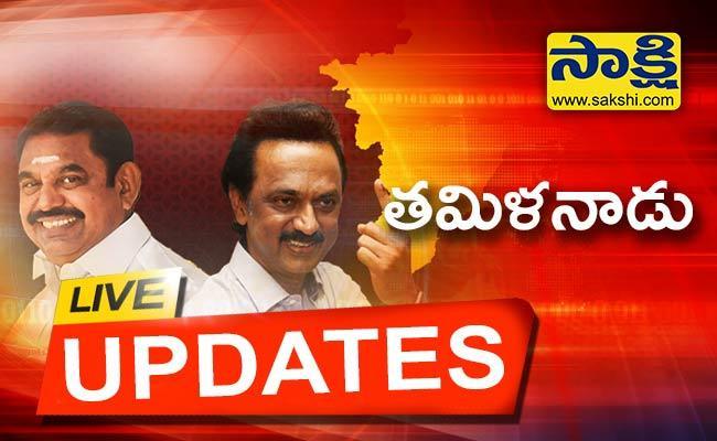 Tamilnadu Assembly Election Results 2021: Live Updates In Telugu - Sakshi
