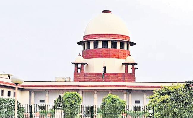 R C Lahoti Article On Supreme Court Judgement - Sakshi
