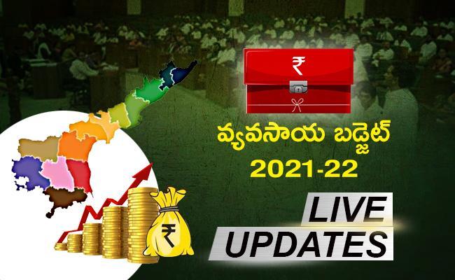 AP Agriculture Budget 202 21 Live Updates And Highlights In Telugu - Sakshi