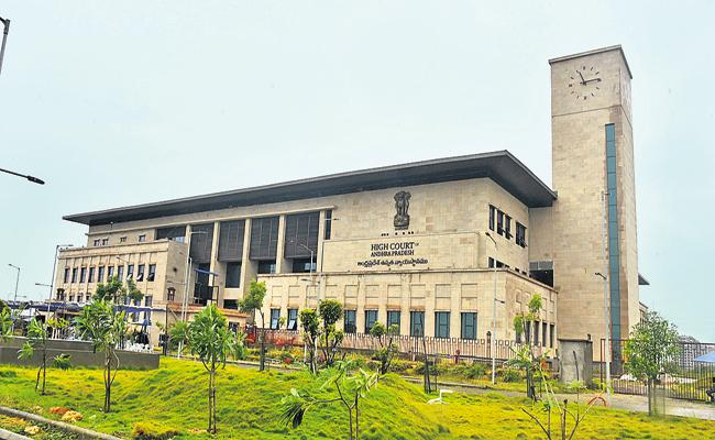 AP High Court Comments On Private Hospitals Exploitation - Sakshi