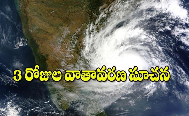 Andhra Pradesh Meteorological Center Says Coming Three Days Climate  - Sakshi