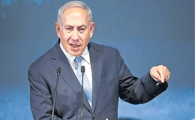 Israel and Hamas announce Gaza ceasefire - Sakshi
