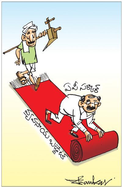 Sakshi Cartoon 21 05 2021
