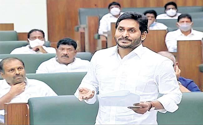 AP Budget Session 2021: CM YS Jagan Comments In Assembly - Sakshi