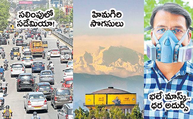 Local to Global Photo Feature in Telugu: Corona Devi, Himalayas, Lockdown - Sakshi