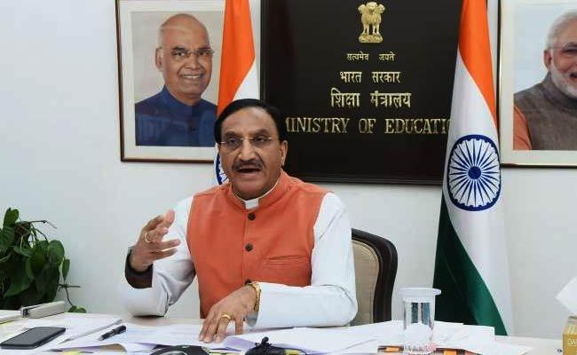 Central Education Minister High Level Meeting On Entrance Exams - Sakshi