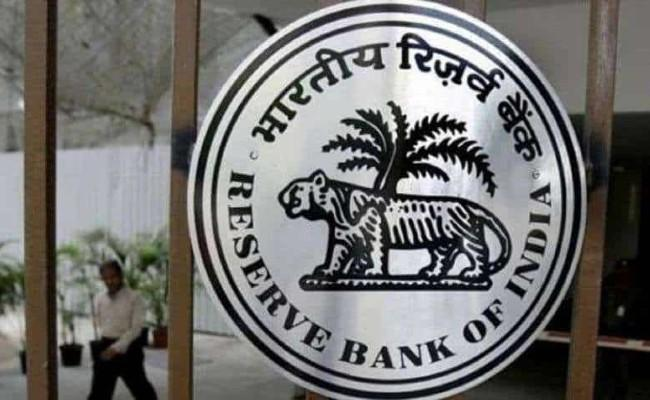 RBI To Transfer Rs 99122 Crore As Dividend To Centre - Sakshi