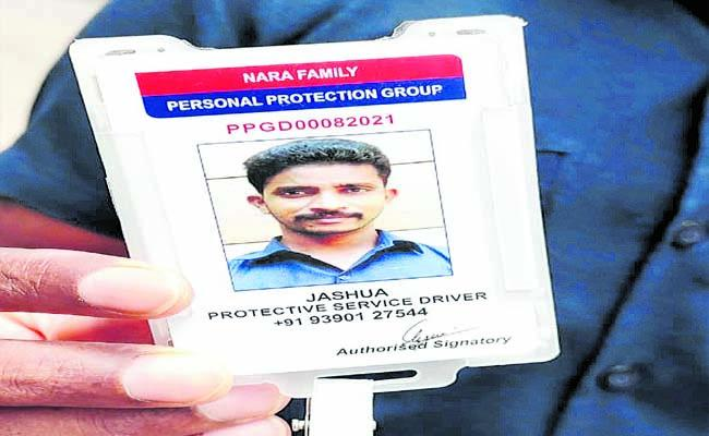 Hyderabad Police Case File On Chandrababu Staff - Sakshi