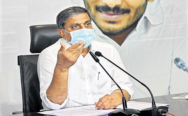 Sajjala Ramakrishna Reddy On cancellation of parishad elections - Sakshi